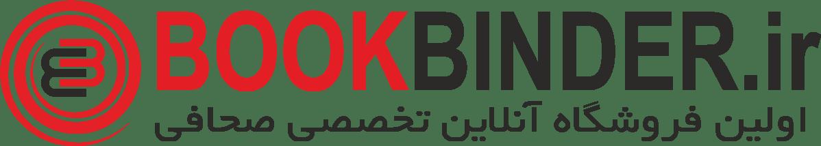 bookbinder.ir